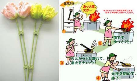 flor-extintor