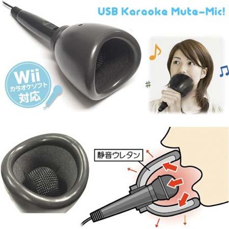 Micrófono para cantar en silencio